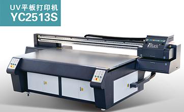 UV平板打印机,uv平板打印机
