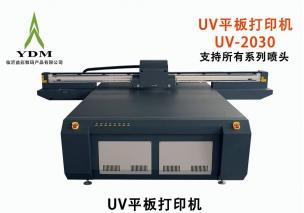 2030大型工业级UV平板打印机,uv平板打印机